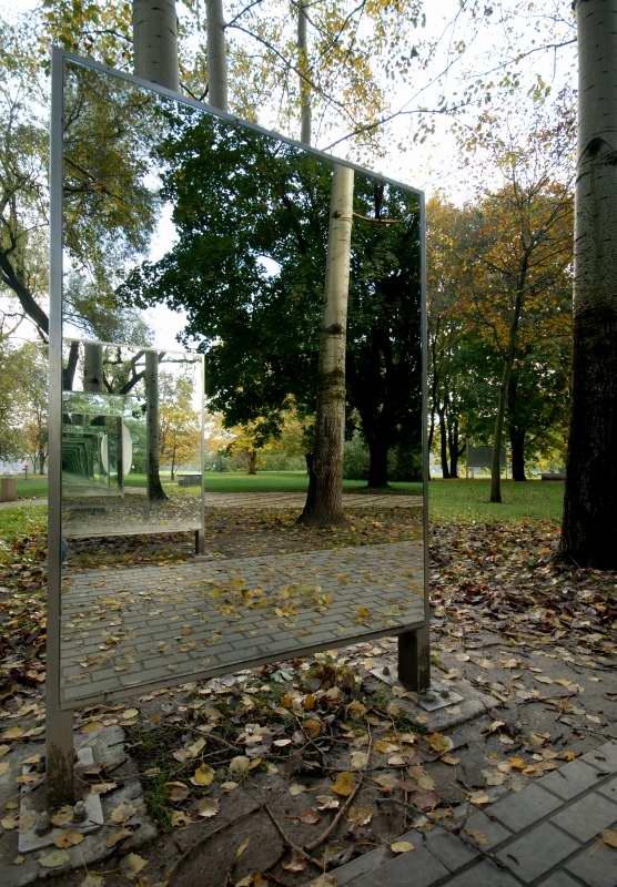 Ogród Doświadczeń im. Stanisława Lema w Krakowie